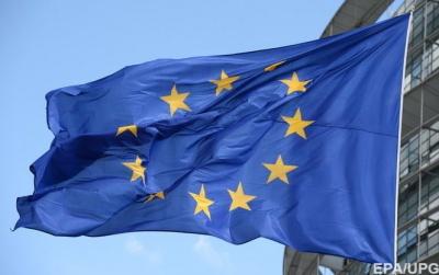 Єврокомісар заявив, що Україна отримає безвізовий режим з ЄС в 2016 році