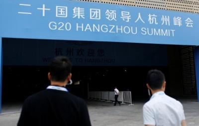 """У Китаї розпочав роботу саміт """"Великої двадцятки"""""""