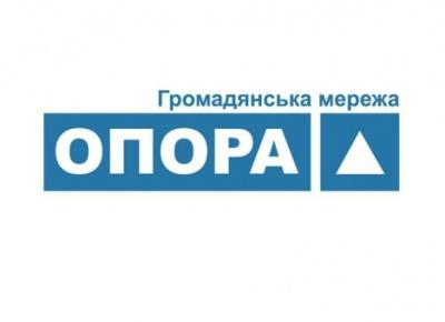 ОПОРА подала до суду на прокуратуру у справі Білика