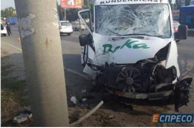 Грабіжник загинув під колесами буса, втікаючи з місця злочину