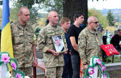 Поховали буковинця, який помер після повернення з АТО (ФОТО)