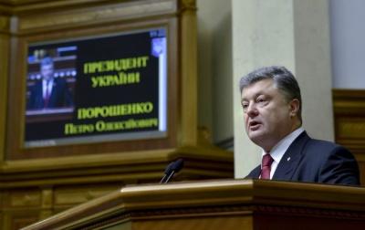 Чи буде потреба в мобілізації, залежить від Росії, - Порошенко