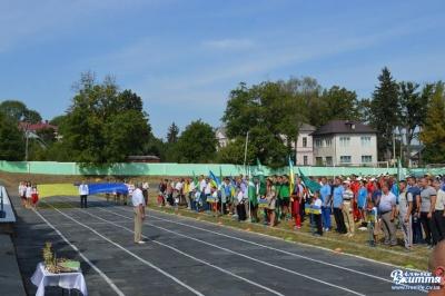 У сільських іграх змагалося понад 300 учасників