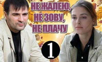 В Україні заборонили ще шість російських фільмів і серіалів