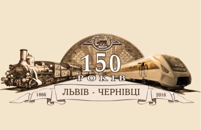 До річниці залізниці до Чернівців прибуде ретро-потяг з паровозом