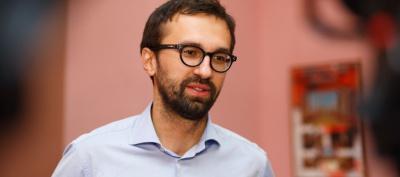Антикорупційна прокуратура перевірить, як нардеп Лещенко придбав елітну квартиру