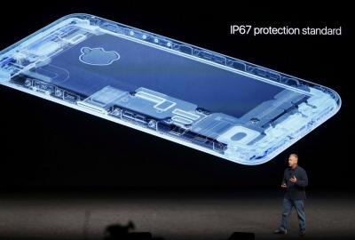 Компанія Apple презентувала новий iPhone 7