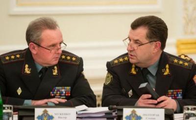 У Росії завели чергову справу на Полторака та Муженка