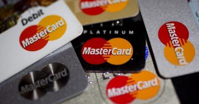 У Великій Британії подали позов проти MasterCard на 15 мільярдів фунтів