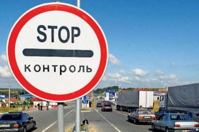 Буковинка намагалася незаконно вивезти дітей до Румунії