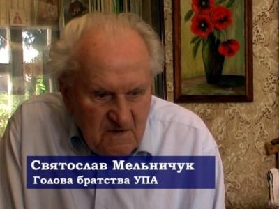 Славетному буковинцю, ветерану УПА Мельничуку виповнюється 90