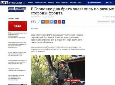 """На російському телеканалі розповіли про """"таємну тюрму СБУ"""" в Чернівцях"""
