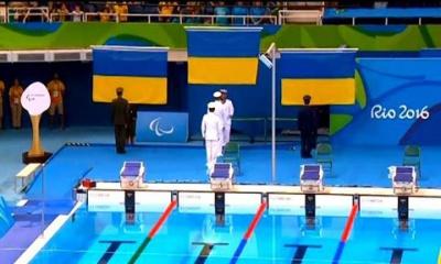 Українські плавці здобули всі три медалі Паралімпіади на дистанції 200 метрів