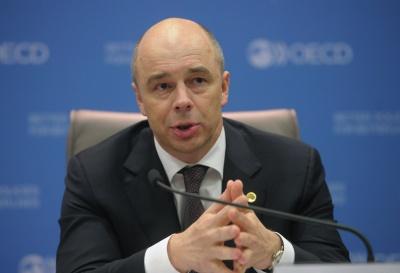 Росія доручила своєму представнику в МВФ голосувати проти траншу для України