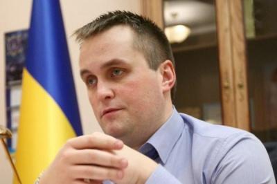 Антикорупційна прокуратура збирає інформацію на 10 нардепів