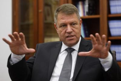 Президент Румунії: Ми не готові вступити в єврозону до 2019 року