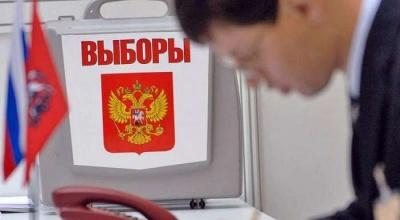 Румунія не вважає легітимними вибори до Держдуми у Криму