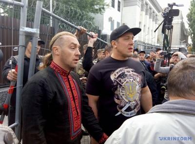 У Києві сталися сутички біля російського посольства