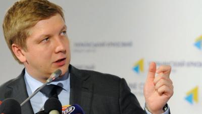 """Коболєв: """"Хтось"""" хоче перевести """"Газпрому"""" 500 млн дол. і подивитися, чи відправлять вони газ в обмін"""