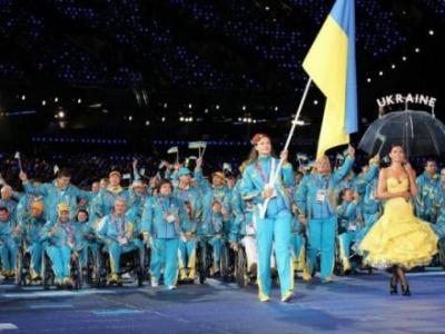 Паралімпіада: Українські збірна посіла третє місце у загальному медальному заліку