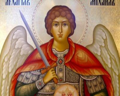 Сьогодні – Михайлове чудо, слід робити добрі справи та допомагати нужденним