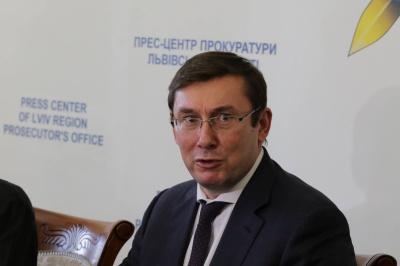 Луценко: Прокурорам піднімуть зарплати вдвічі