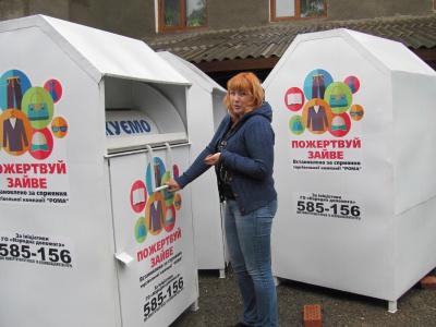 Чернівчан закликають поділитися речами з малозабезпеченими (ФОТО)