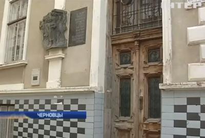"""На скандальне приміщення на вулиці Сковороди у Чернівцях претендувало """"Рідне місто"""""""
