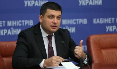 """Гройсман: """"Закон Савченко"""" потрібно скасувати або змінити"""