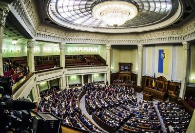 Постанова: Верховна Рада не визнає увесь склад російської Держдуми