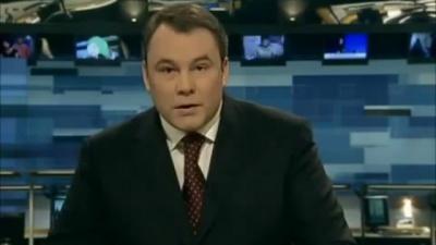 Болгарія вимагає вибачень від новообраного депутата Держдуми