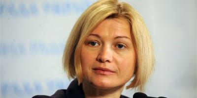Геращенко: За звільнення 45 українських заручників бойовики вимагають відпустити понад 600 осіб