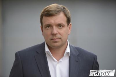 """ГПУ внесе подання до ВР на зняття недоторканості з депутата від """"Опоблоку"""""""