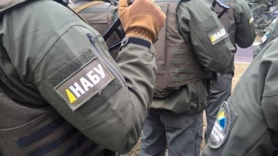 Детективи НАБУ затримали слідчого в особливо важливих справах ГПУ