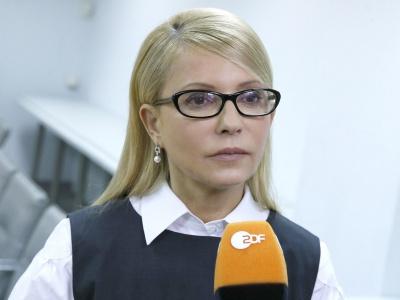Тимошенко закликала розпустити Верховну Раду