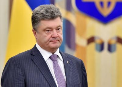 Порошенко подякував Конгресу США за рішення надати летальну зброю Україні