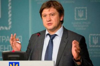 Україна розмістила єврооблігації на мільярд доларів за ставкою 1,471% річних