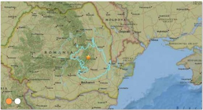 Поштовх був лише один – офіційно про землетрус від ДСНС