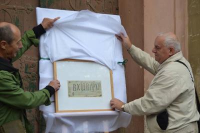 Чернівецький художник презентував картину, яку творив шість років (ФОТО)