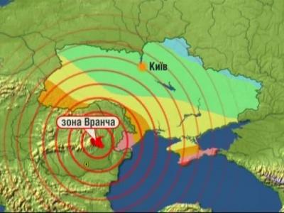 Нічний землетрус викликав паніку в соцмережах, але все швидко закінчилось