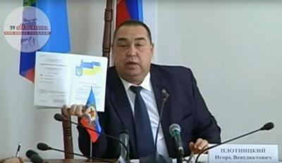 """В """"ЛНР"""" збираються примусити школярів вирвати з підручників сторінки з українською символікою"""