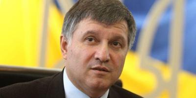 """Аваков хоче ввести норму """"презумпції правоти поліцейського"""""""