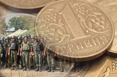 """Цьогоріч буковинці сплатили 45 мільйонів """"оборонного"""" податку"""