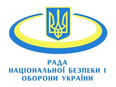 Рада нацбезпеки схвалила збільшення фінансування силових структур