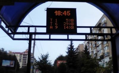 У Чернівцях з'явилось перше електронне табло з інтервалом руху транспорту