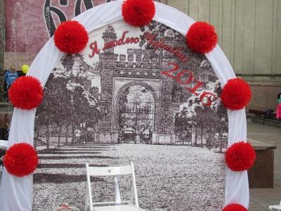У центрі Чернівців можна зробити світлину на згадку про День міста (ФОТО)