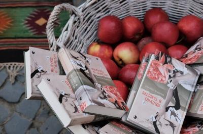 """Презентація книги """"Яблуко в тайстрі"""": гуцульська енергетика, яблука й квіти (ФОТО)"""