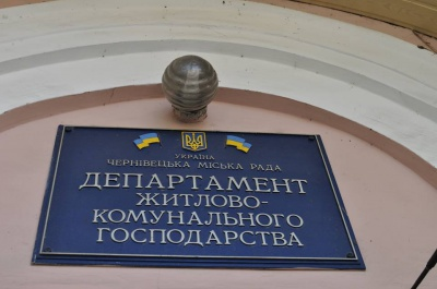 Дитсадок на місці департаменту ЖКГ Чернівців відкриють наступного року