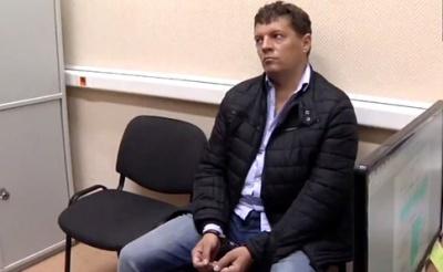 Оприлюднили відео затримання українського журналіста у Москві