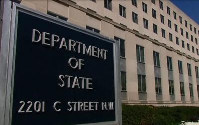 Сполучені Штати припиняють контакти з Росією щодо Сирії